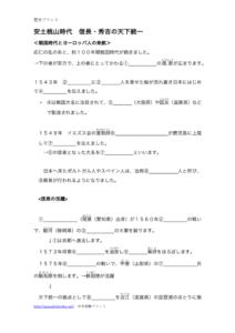 adutimomoyamaのサムネイル