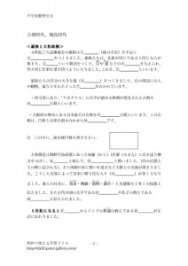 thumbnail of asuka
