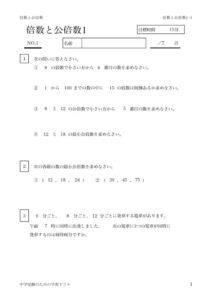baisukobaisu1_1のサムネイル