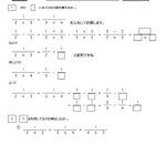 thumbnail of bunsukufu1_1