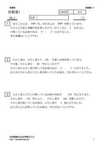 baisuzan1_2のサムネイル