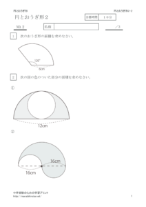 enougi2_2のサムネイル