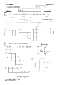 tenkaizu1のサムネイル