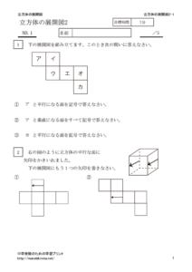 tenkaizu2_1のサムネイル