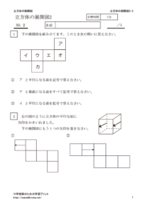 tenkaizu2_2のサムネイル