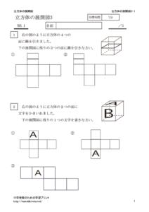 tenkaizu3_1のサムネイル