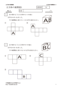 tenkaizu3_2のサムネイル